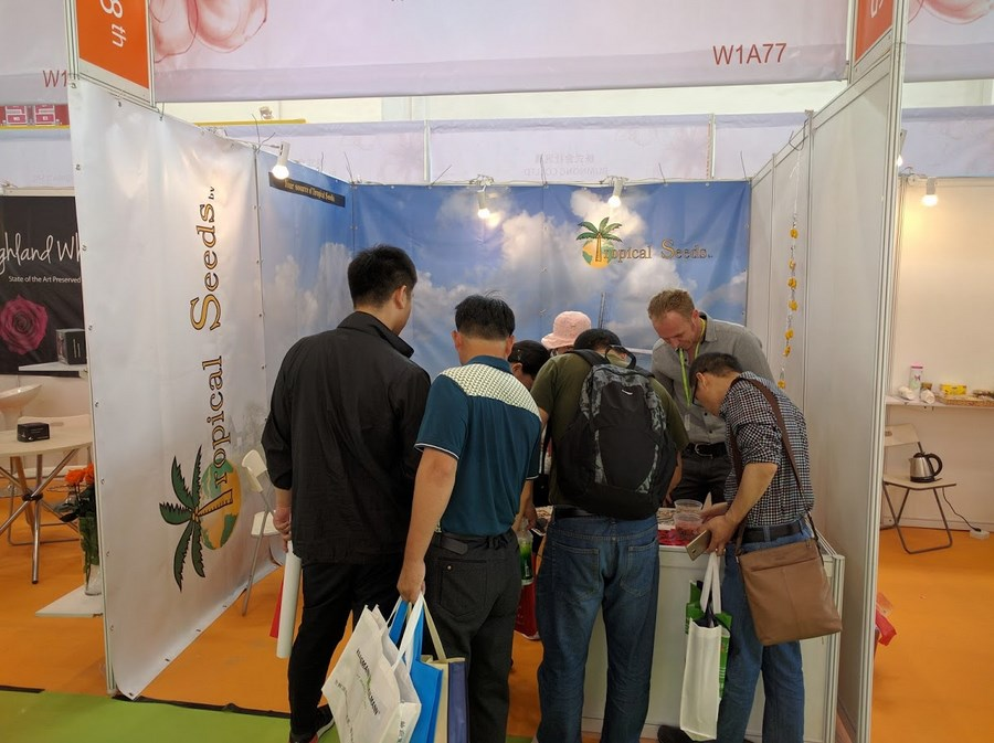 IPM 2016 Beijing Tropical Seeds