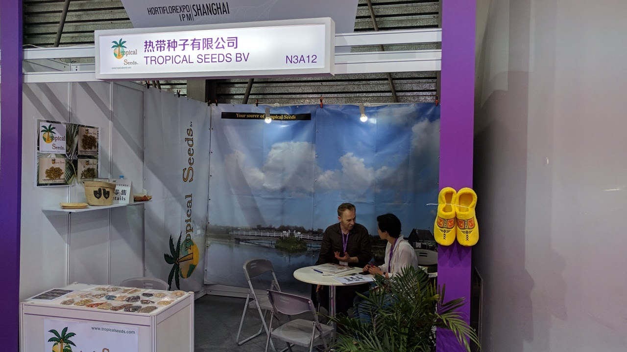 tropical seeds ipm shanghai may 2017